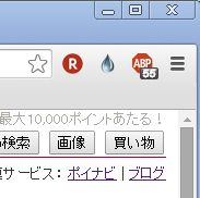 Adblock Plus-Chrome.JPG
