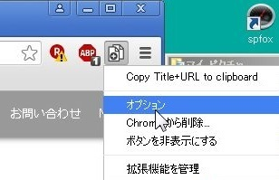 Chrome-Ex02.JPG
