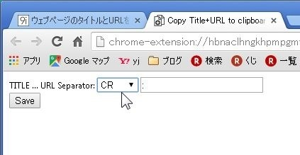 Chrome-Ex03.JPG