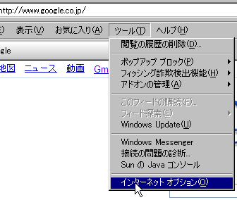 IE_option002.png