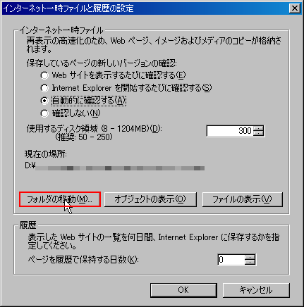 IE_option004.png