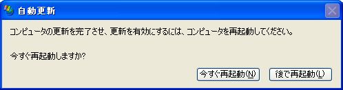 entry_239_01.png